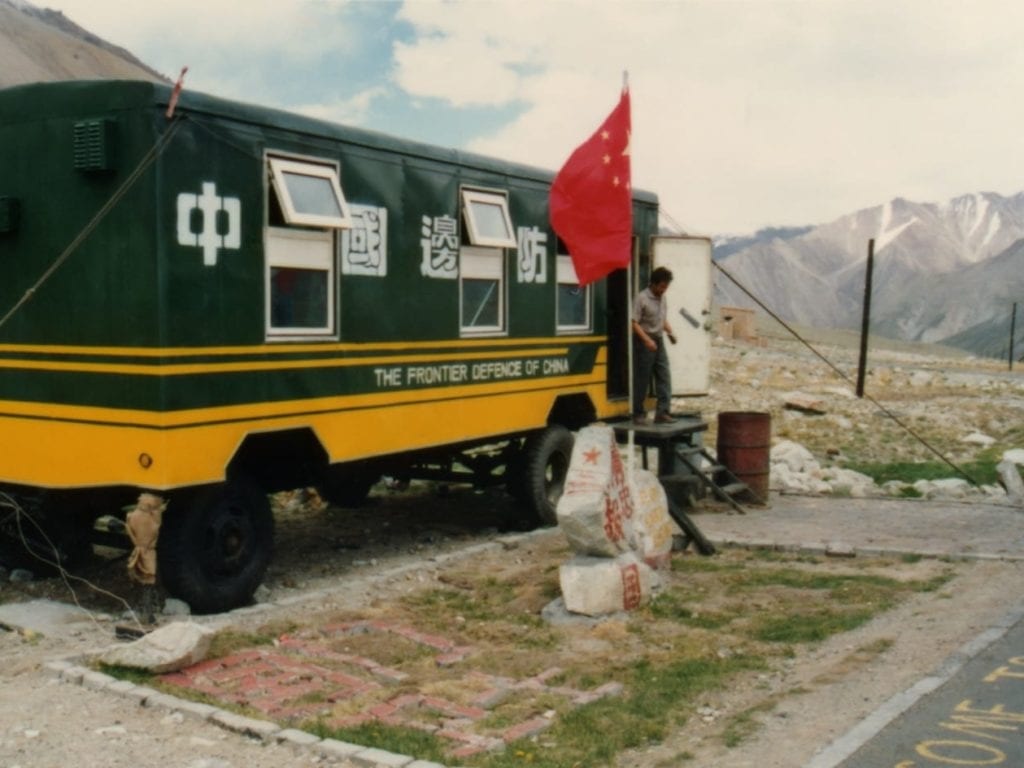 Khunjerab Pass en 1995, 