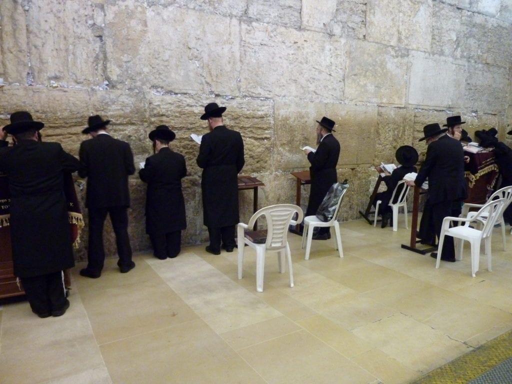 Le Mur des Lamentations, Jerusalem, Israël